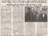 garvi-gujarat_world-peace_21-12-2016